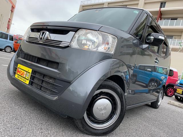 沖縄県の中古車ならN-BOXスラッシュ X Bluetooth サウンドマッピングシステム 衝突軽減ブレーキ クルーズコントロール 横滑り防止機能