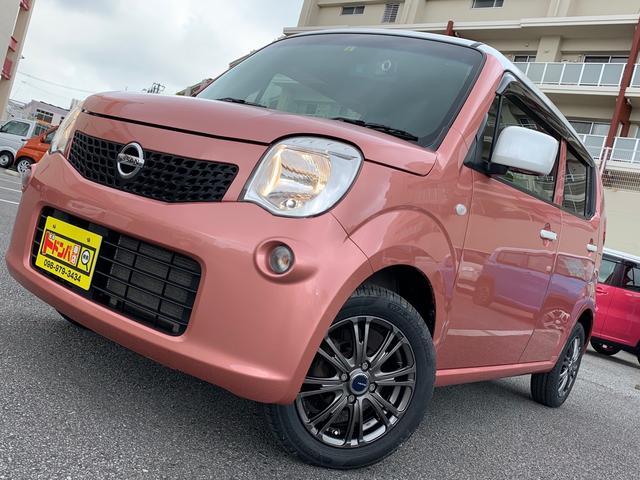 沖縄県の中古車ならモコ S ツートーンカラー 社外アルミホイール フルセグナビ付き