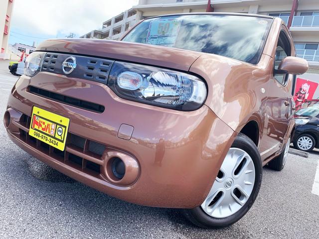 沖縄県うるま市の中古車ならキューブ 15X パーティーレッドセレクション Bluetooth ワンセグ ナビ付 UVカットフィルム