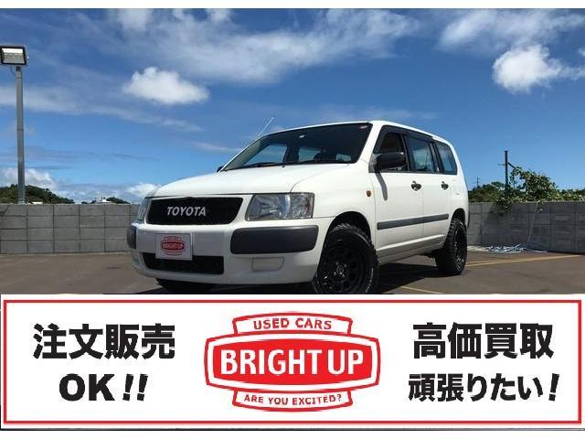 沖縄の中古車 トヨタ サクシードバン 車両価格 69万円 リ済別 2008(平成20)年 9.5万km ホワイト