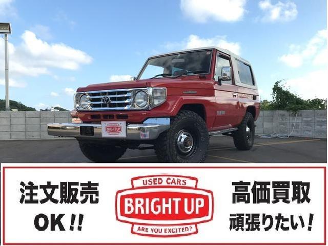 沖縄県の中古車ならランドクルーザー70 LX ディーゼルターボ 輸出用ホイール マッドタイヤ