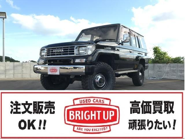 沖縄県の中古車ならランドクルーザープラド リフトアップ 輸出用ホイール マッドタイヤ