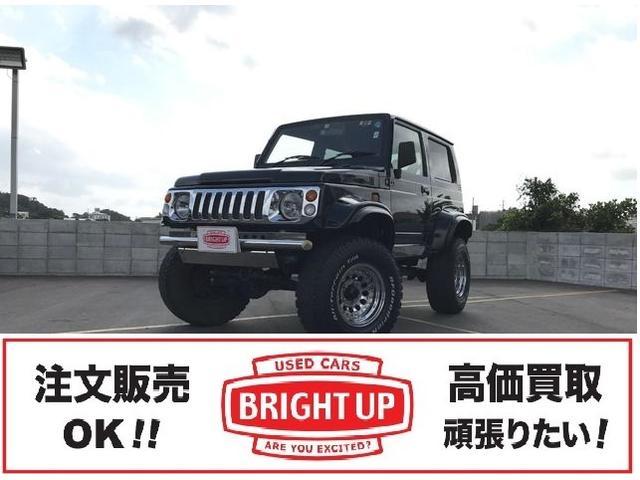 沖縄県の中古車ならジムニーシエラ リフトアップ カスタム