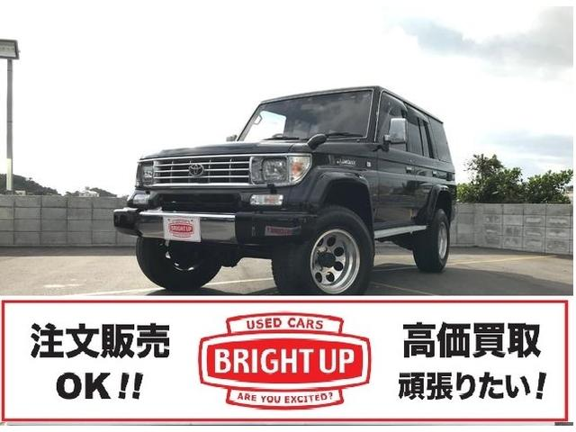 トヨタ ランドクルーザープラド リフトアップ カスタム