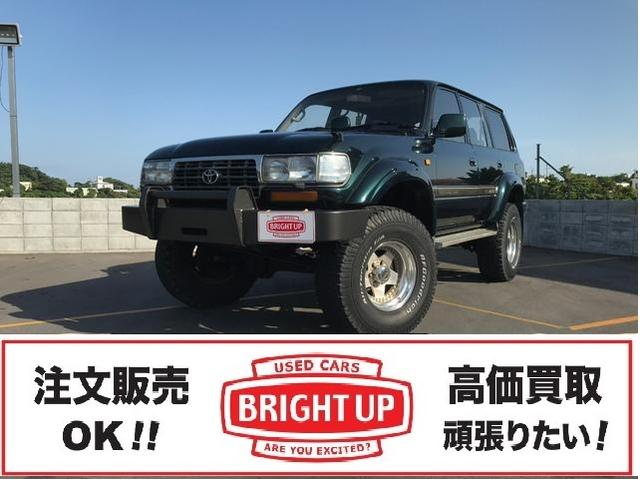 沖縄の中古車 トヨタ ランドクルーザー80 車両価格 169万円 リ済別 1993(平成5)年 24.0万km グリーンM