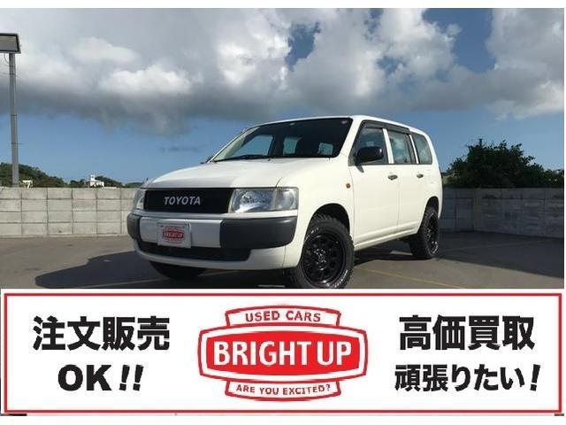 沖縄の中古車 トヨタ プロボックスバン 車両価格 65万円 リ済別 2011(平成23)年 10.5万km ホワイト