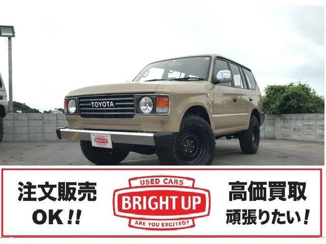 沖縄県の中古車ならランドクルーザープラド 60スタイル リフトアップ カスタム