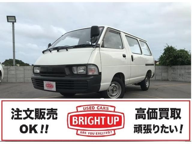 沖縄の中古車 トヨタ タウンエースバン 車両価格 49万円 リ済別 1996(平成8)年 12.0万km ホワイト