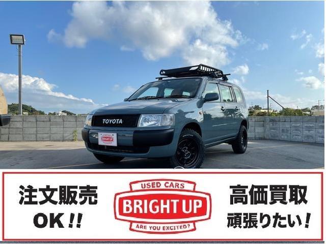 沖縄の中古車 トヨタ プロボックスバン 車両価格 115万円 リ済別 2011(平成23)年 8.8万km グレー