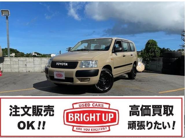 沖縄の中古車 トヨタ サクシードバン 車両価格 103万円 リ済別 2006(平成18)年 7.0万km ベージュ