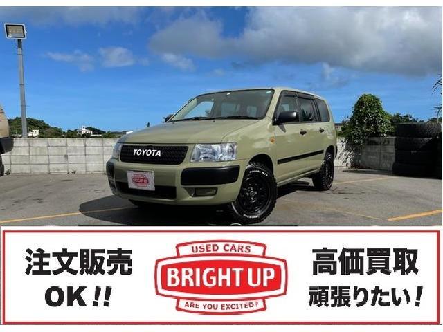 沖縄の中古車 トヨタ サクシードバン 車両価格 103万円 リ済別 2012(平成24)年 8.6万km シダーグリーン
