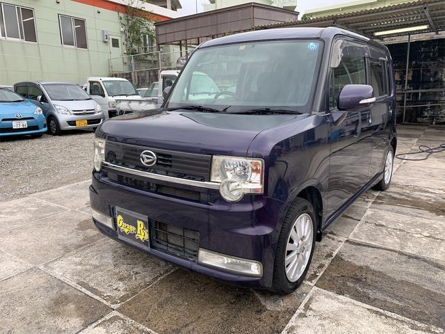 沖縄県の中古車ならムーヴコンテ カスタム X リミテッド