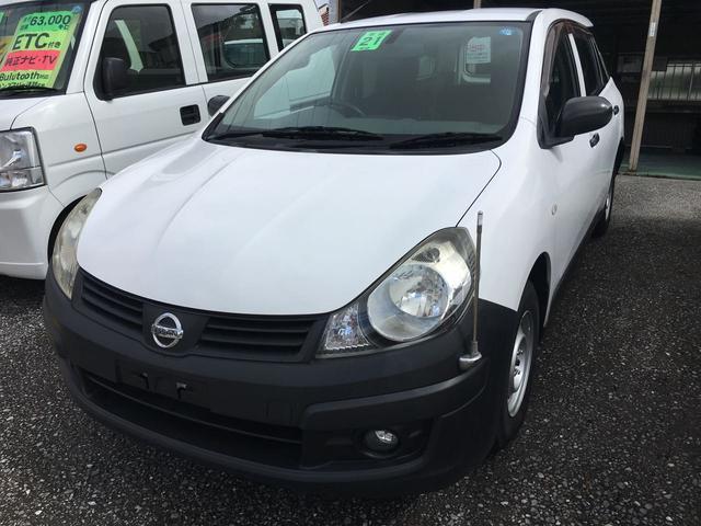 沖縄の中古車 日産 AD 車両価格 29万円 リ未 2009(平成21)年 9.3万km ホワイト