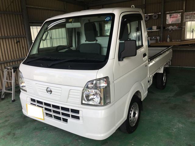 沖縄県の中古車ならNT100クリッパートラック DX ワンセグ・ナビ付き