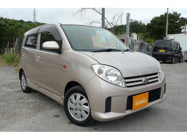 沖縄県の中古車ならMAX Li ドライブレコーダー 3年耐久ガラスコーティング
