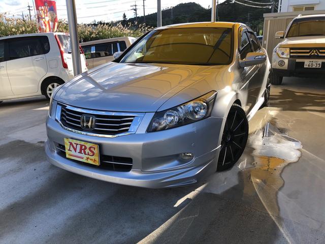 インスパイア:沖縄県中古車の新着情報