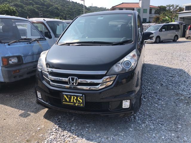 ステップワゴンスパーダ:沖縄県中古車の新着情報