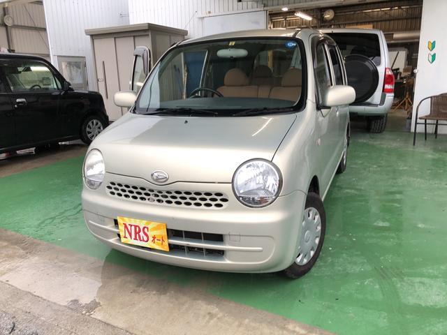 沖縄県の中古車ならムーヴラテ