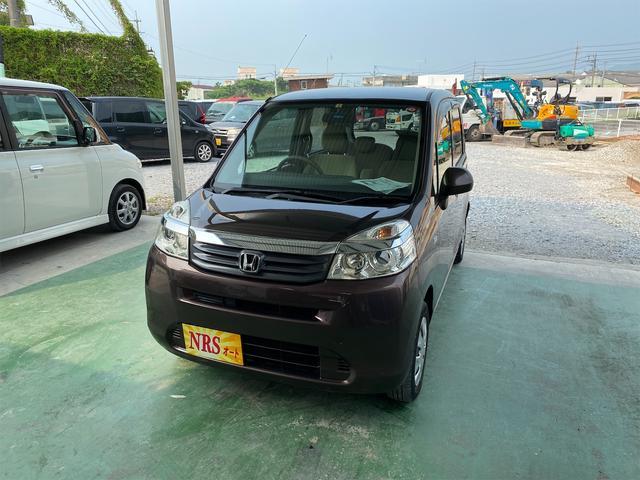 沖縄県うるま市の中古車ならライフ G