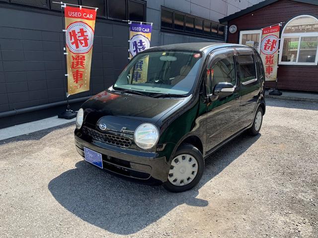 沖縄県うるま市の中古車ならムーヴラテ VS