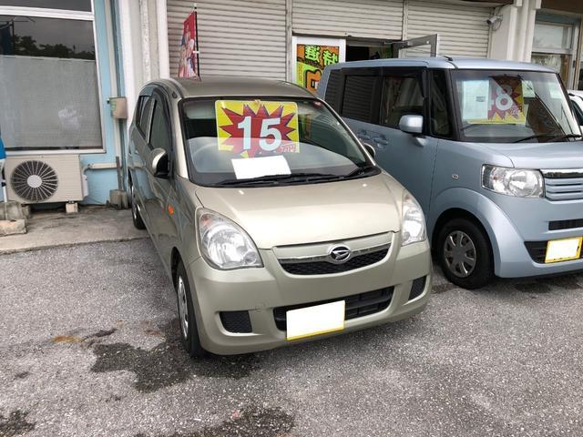 沖縄の中古車 ダイハツ ミラ 車両価格 16.5万円 リ済込 2008(平成20)年 12.1万km ゴールド