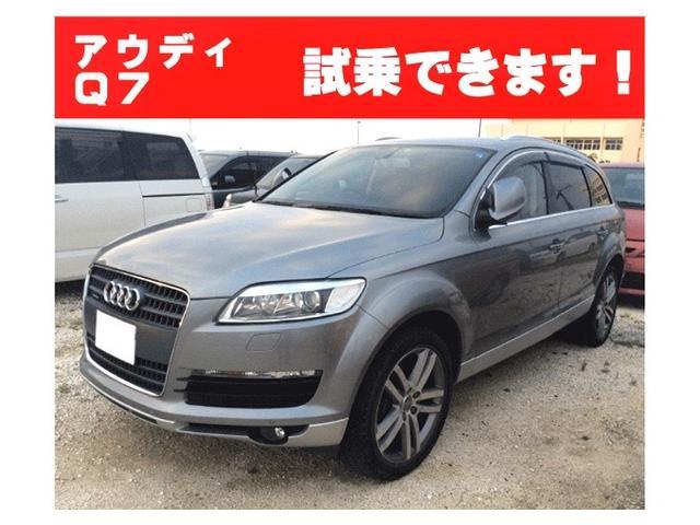 アウディ Q7:沖縄県中古車の新着情報