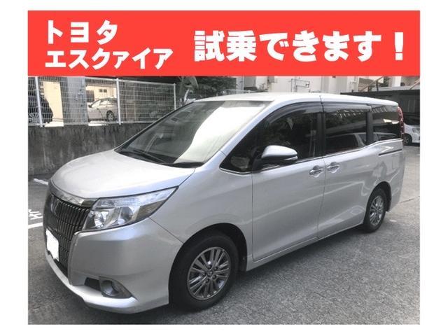 沖縄の中古車 トヨタ エスクァイア 車両価格 148.5万円 リ済込 2016(平成28)年 7.7万km ガンMII