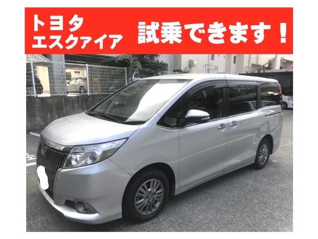 沖縄の中古車 トヨタ エスクァイア 車両価格 148.5万円 リ済込 2016(平成28)年 6.4万km ガンM