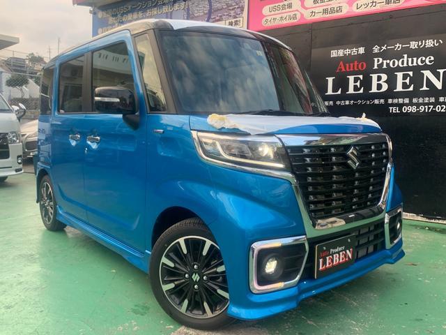 沖縄の中古車 スズキ スペーシアカスタム 車両価格 173万円 リ済込 2020(令和2)年 12km ブルーII