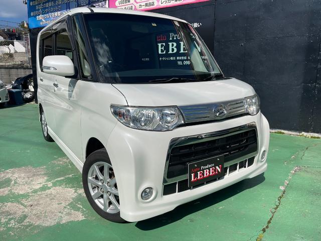 沖縄県浦添市の中古車ならタント カスタムX 左パワースライドドア・ピラーレス・LED照明・フルセグナビ・バックカメラ・Bluetooth・USB・カロッツェリアスピーカー・純正アルミホイール