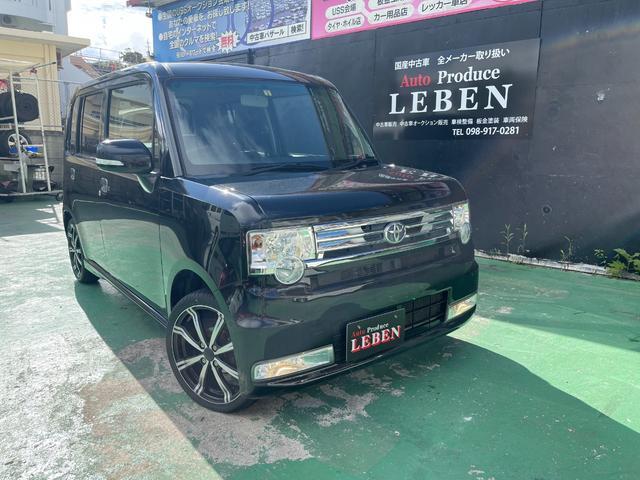 沖縄県浦添市の中古車ならピクシススペース X キーフリー HIDヘッドライト フォグランプ フルセグナビ Bluetooth ウインカーミラー 社外16インチアルミホイール ETC
