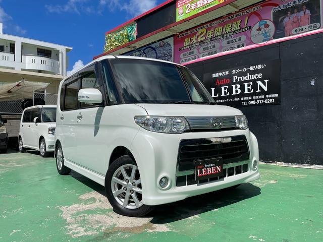 沖縄県浦添市の中古車ならタント カスタムX スマートキー パワースライドドア フルセグナビ ETC 左側ピラーレス 純正アルミホイール Bluetooth・バックカメラ取付可 HIDヘッドライト オートエアコン ウインカーミラー