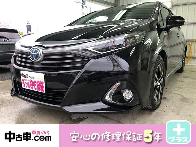 沖縄県の中古車ならSAI G Aパッケージ 5年保証付(HVバッテリー含む♪) フルセグBT&バックカメラ バッテリー新品