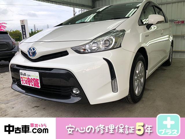 沖縄県の中古車ならプリウスアルファ S 5年保証付(HVバッテリー含む♪) らくらくETC ワンセグBT&バックカメラ 人気の5人乗り車