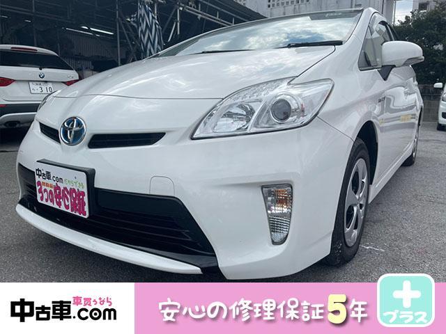 沖縄県の中古車ならプリウス L 5年保証付(HVバッテリー含む♪) ワンセグBT&バックカメラ付!! タイヤ4本新品 燃費もいいLP車