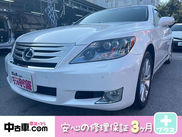 沖縄県の中古車ならLS LS600h Iパッケージ ハイブリッド車 フルセグTV&バックカメラ 18インチアルミホイール コーナーセンサー