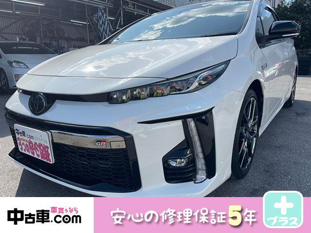 沖縄県の中古車ならプリウスPHV Sナビパッケージ・GRスポーツ 買取保証付 5年保証付