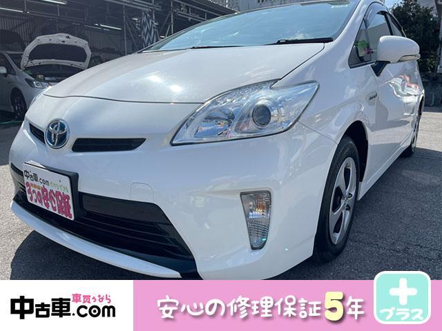 沖縄の中古車 トヨタ プリウス 車両価格 80万円 リ済込 2013(平成25)年 7.7万km ホワイト