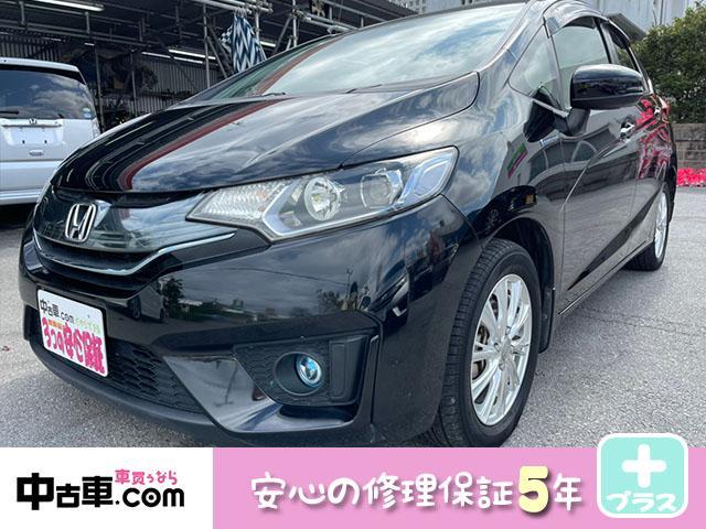沖縄県の中古車ならフィットハイブリッド Lパッケージ 5年保証付(HVバッテリー含む♪) フルセグBT&バックカメラ タイヤ4本新品