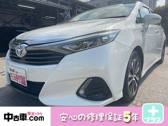 トヨタ S 5年保証付(HVバッテリー含む♪) フルセグBT&バックカメラ 16インチアルミホイール(タイヤ山8分以上)