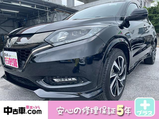 沖縄県の中古車ならヴェゼル ハイブリッドRS・ホンダセンシング 5年保証付 18インチアルミホイール ブレーキアシスト搭載車