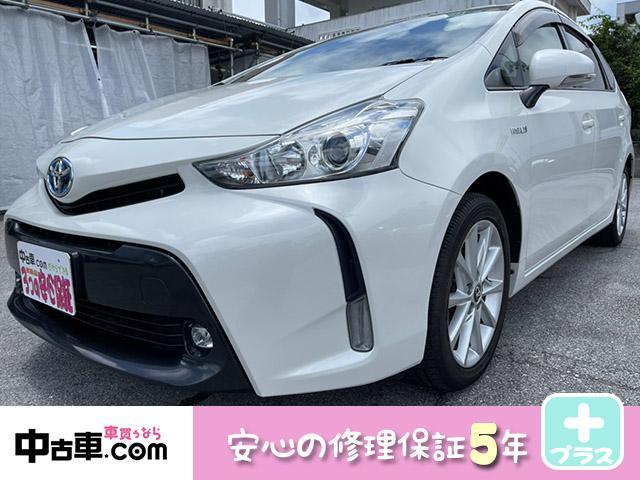 沖縄県の中古車ならプリウスアルファ S 5年ハイブリッド保証付 フルセグBT&バックカメラ 17インチアルミホイール 5人乗り