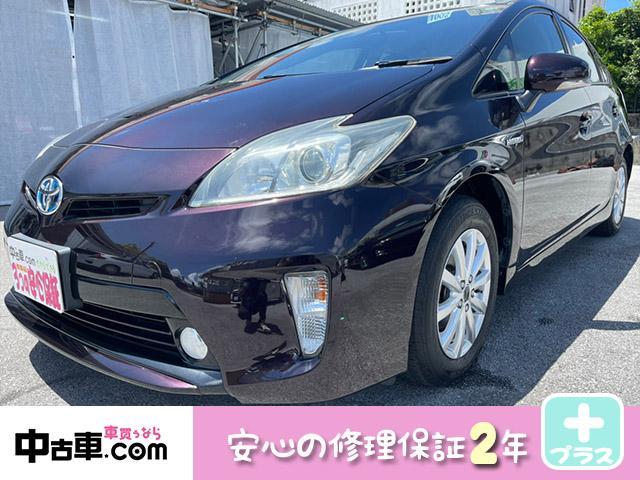 トヨタ S 2年保証付(HVバッテリー含む) ワンセグBT&バックカメラ 15インチアルミホイール タイヤ4本新品