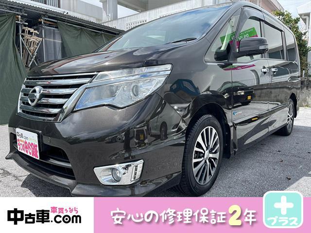 沖縄の中古車 日産 セレナ 車両価格 119万円 リ済込 2014(平成26)年 8.3万km ブラウン
