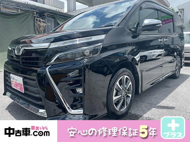 沖縄県の中古車ならヴォクシー ZS 煌 5年保証付♪ 大画面フルセグBT フリップモニター 両側電動スライドドア ブレーキアシスト搭載車