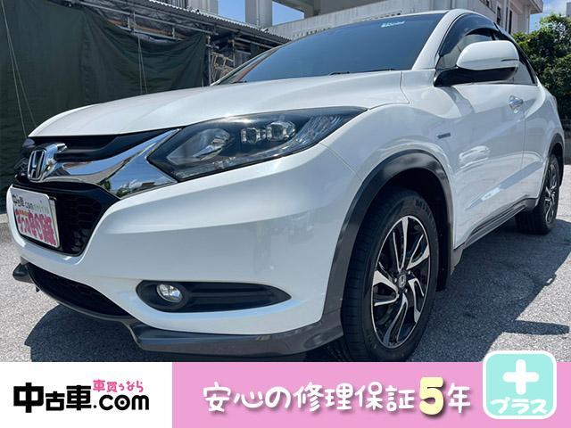 沖縄県の中古車ならヴェゼル ハイブリッドX 5年保証付 フルセグBT 字光式プレート 17インチアルミホイール&タイヤ4本新品