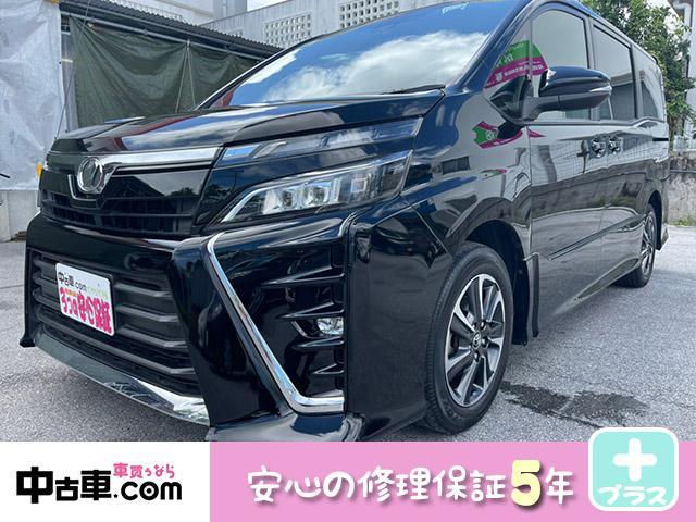 沖縄県うるま市の中古車ならヴォクシー ZS 5年保証付♪ 乗り降りらくらく7人乗り&両側電動スライドドア タイヤ4本新品 フリップモニター付