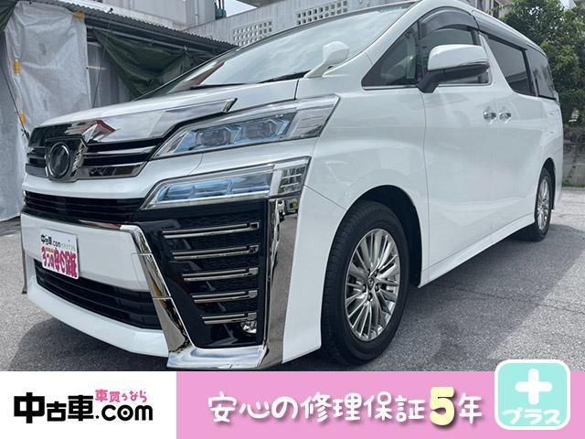 沖縄県の中古車ならヴェルファイア 2.5Z 5年保証付♪ 両側電動スライドドア ドライブレコーダー 9インチフルセグBT 7人乗り