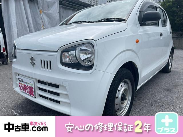沖縄県うるま市の中古車ならアルト VP 2年保証付(エンジン、エアコンなど♪) ブレーキアシスト搭載車 らくらくキーレスエントリー