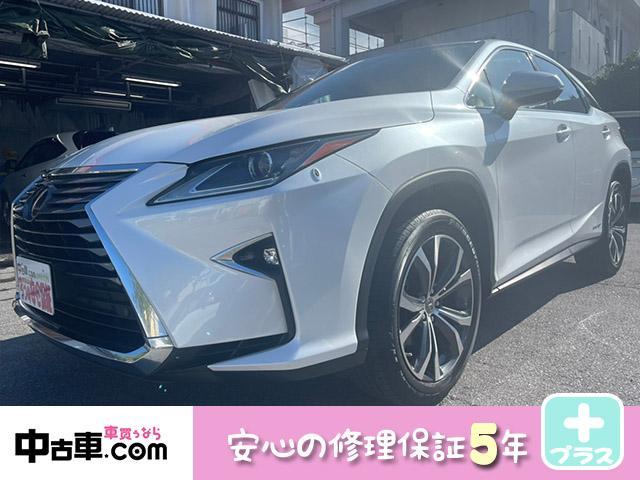 沖縄県うるま市の中古車ならRX RX450h 5年保証付(HVバッテリー含む♪) 20インチアルミホイール 電動リアゲート サンルーフ